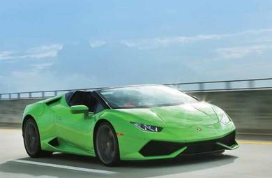 Lamborghini'nin Rekoru