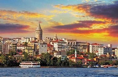 Yeni İstanbul Kitabı