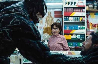 Venom: Zehirli Öfte